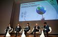 Conferência - Mobilizar Portugal para a Economia Verde.